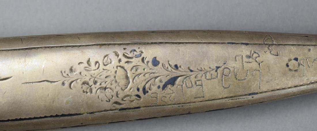 19th C Imperial Russian Caucasian Silver Kinjal, Marked - 7