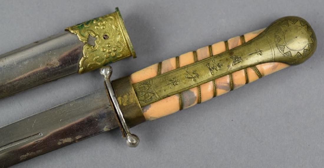Chinese Republic boy scout dagger - 3
