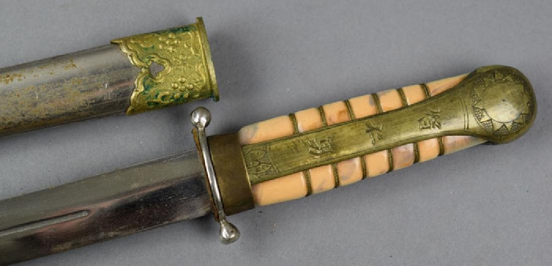 Chinese Republic boy scout dagger - 5