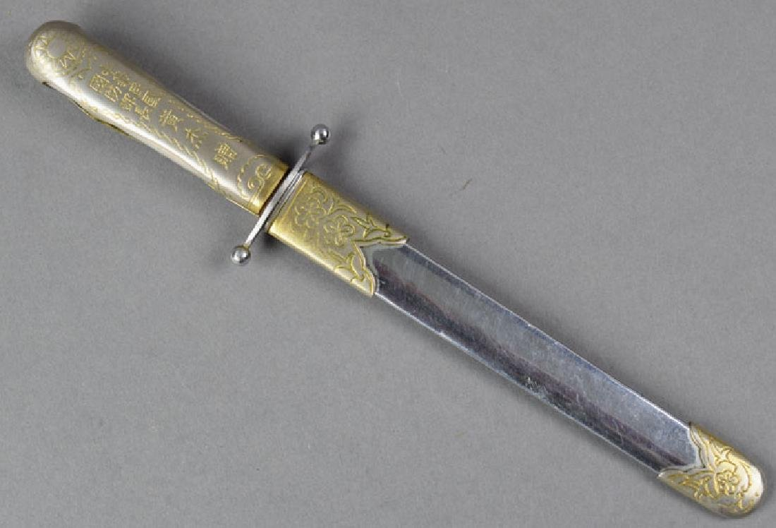 Rare Chinese republic dagger