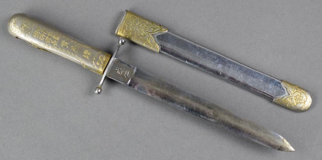 Rare Chinese republic dagger - 3