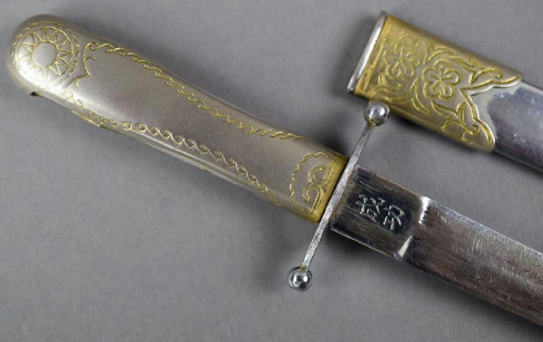 Rare Chinese republic dagger - 6