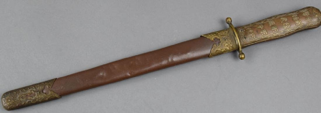 Chinese republic presentation dagger