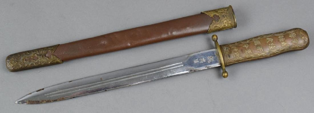 Chinese republic presentation dagger - 4
