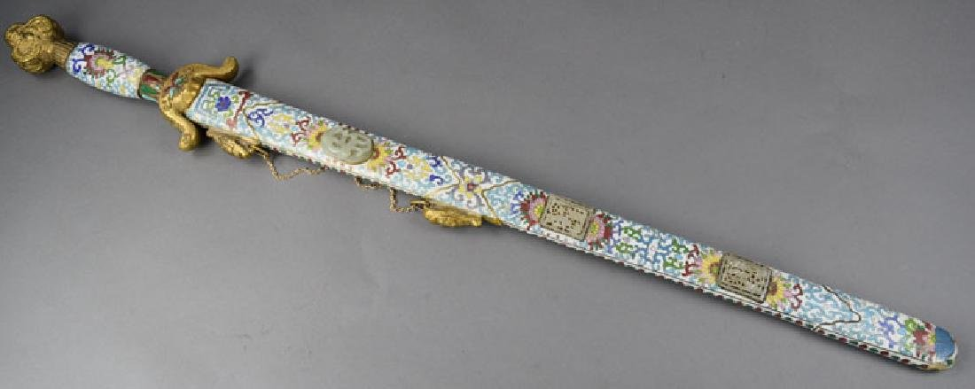 Chinese jade inlaid cloisonne ceremonial sword