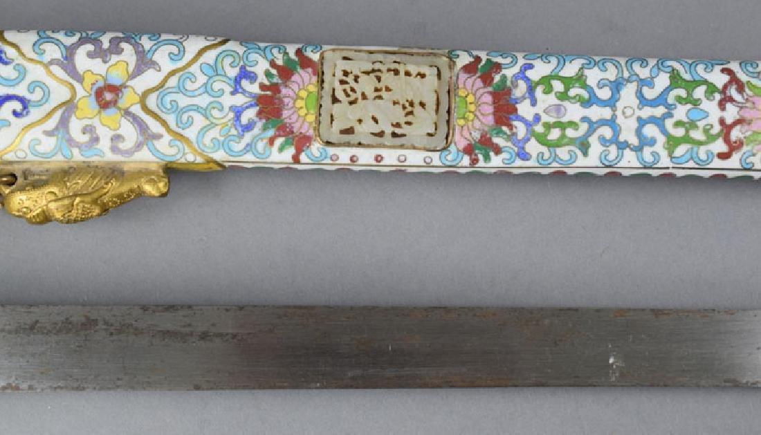 Chinese jade inlaid cloisonne ceremonial sword - 5