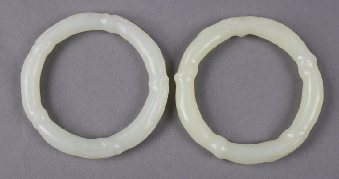 Pr. Chinese Carved white jade bangles