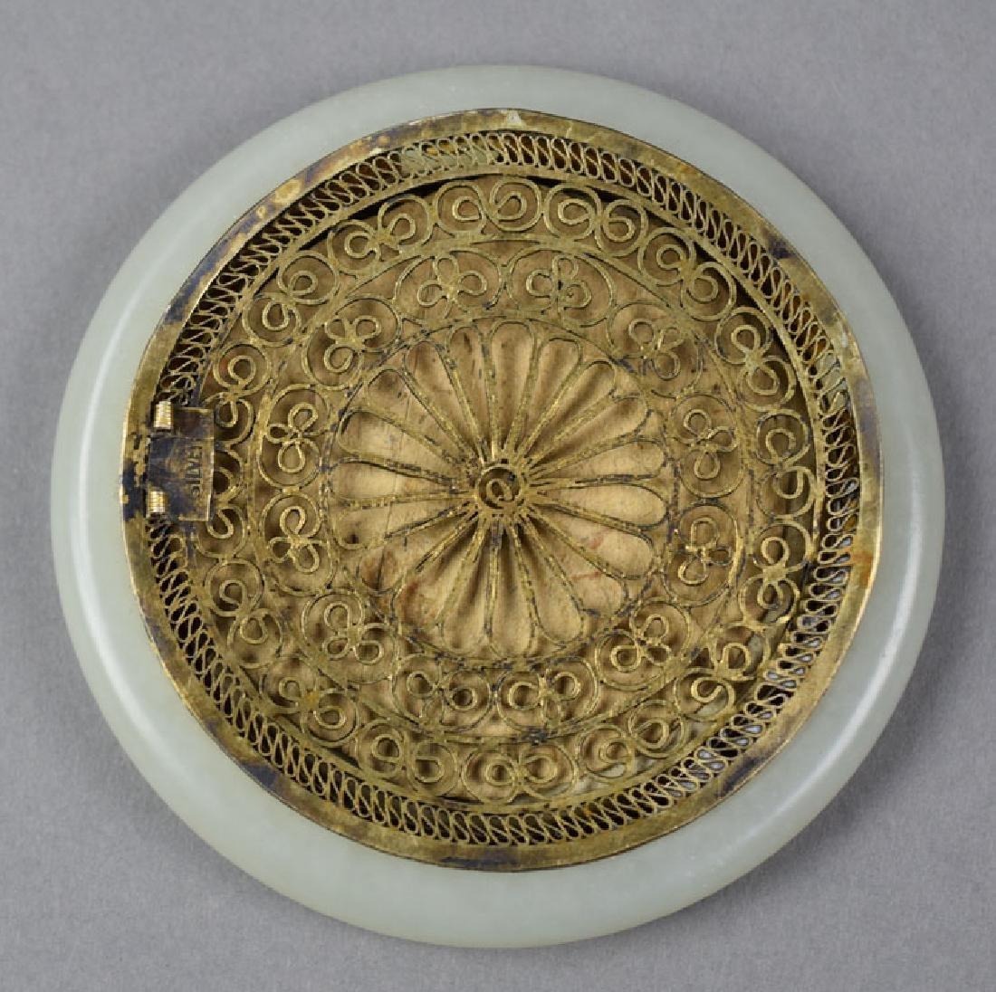 Chinese gilt silver mounted white jade bracelet