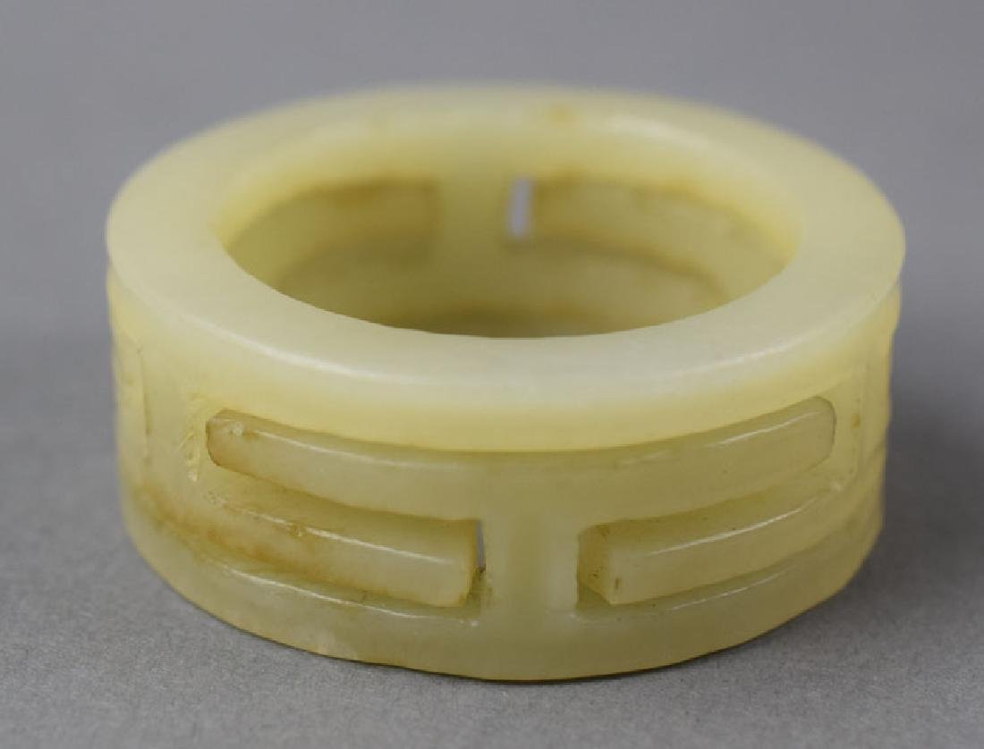Chinese carved jade openwork ring