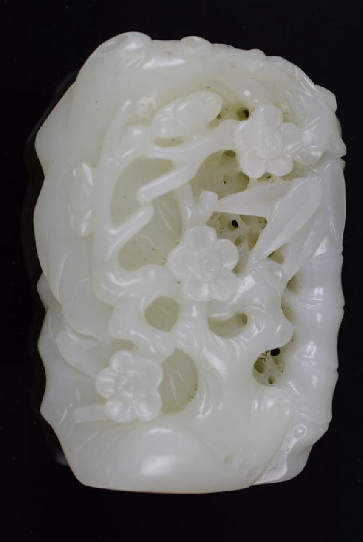 Chinese carved white jade mountain - 2