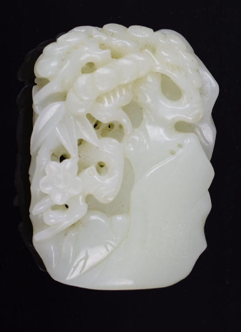 Chinese carved white jade mountain - 3