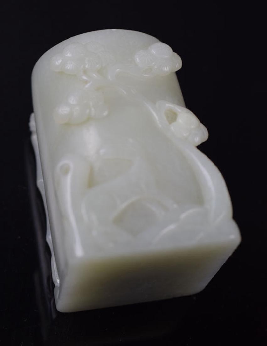 Chinese carved white jade brush-pot - 2