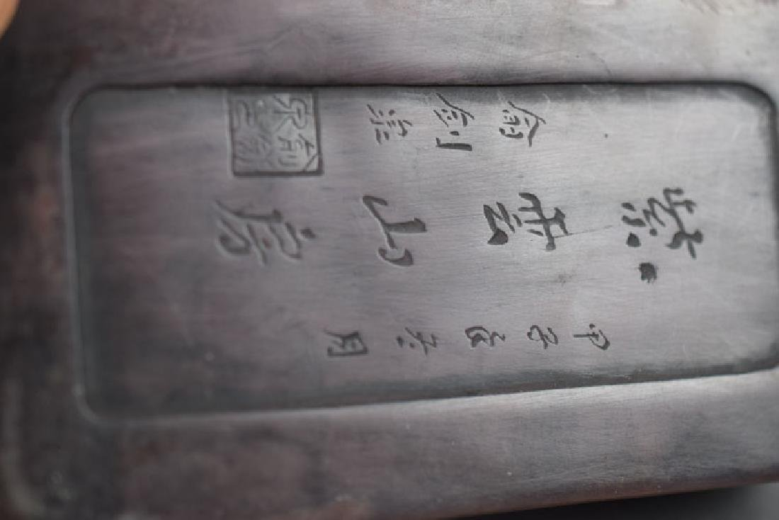Chinese Qing carved ink stone within a rosewood box - 5