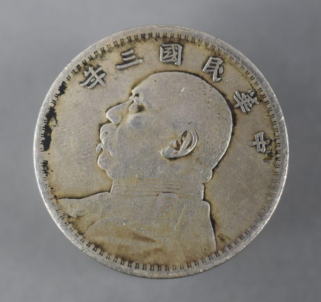Chinese sliver coin inlaid silver box - 2