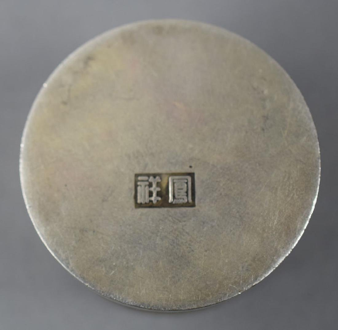 Chinese sliver coin inlaid silver box - 3