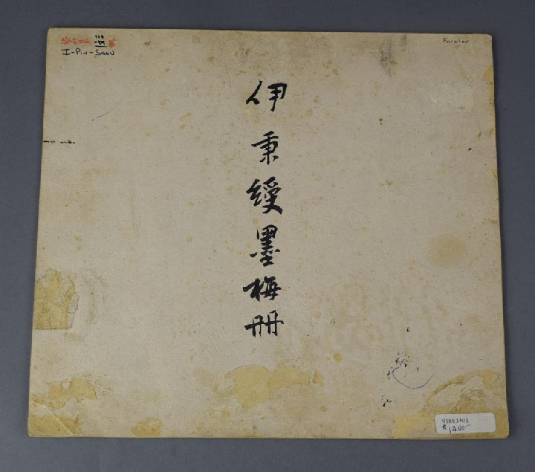 Chinese Qing watercolor album painting