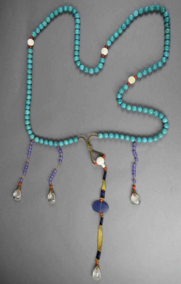 Chinese Qing style turquoise court beads