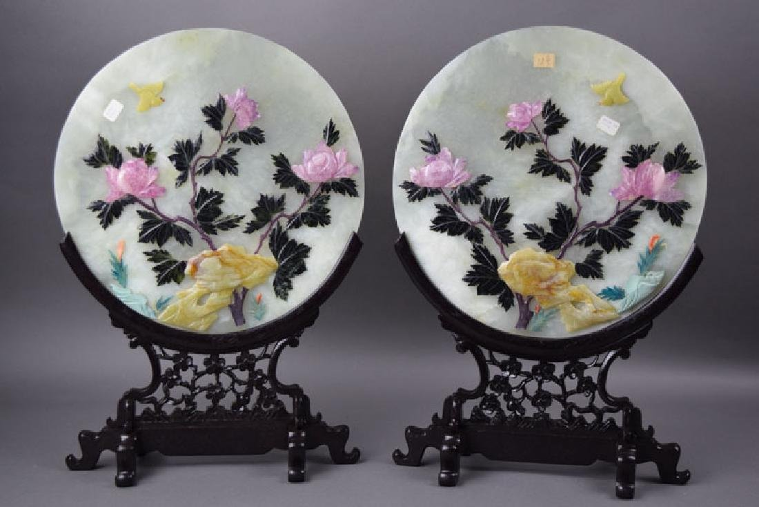 Pr. Chinese carved round jade table screens
