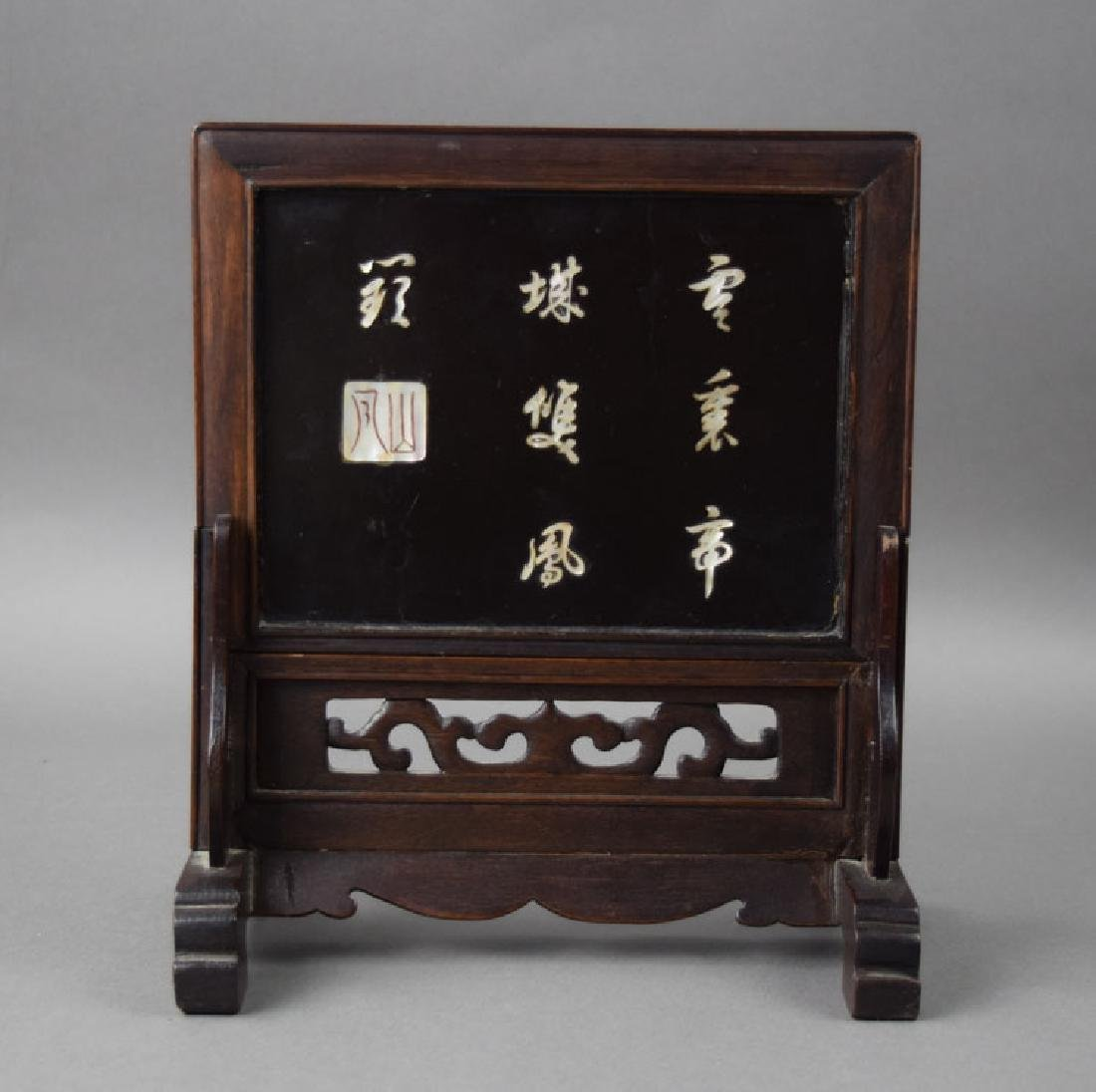 Chinese mother of pearl inlaid hardwood table screen - 3