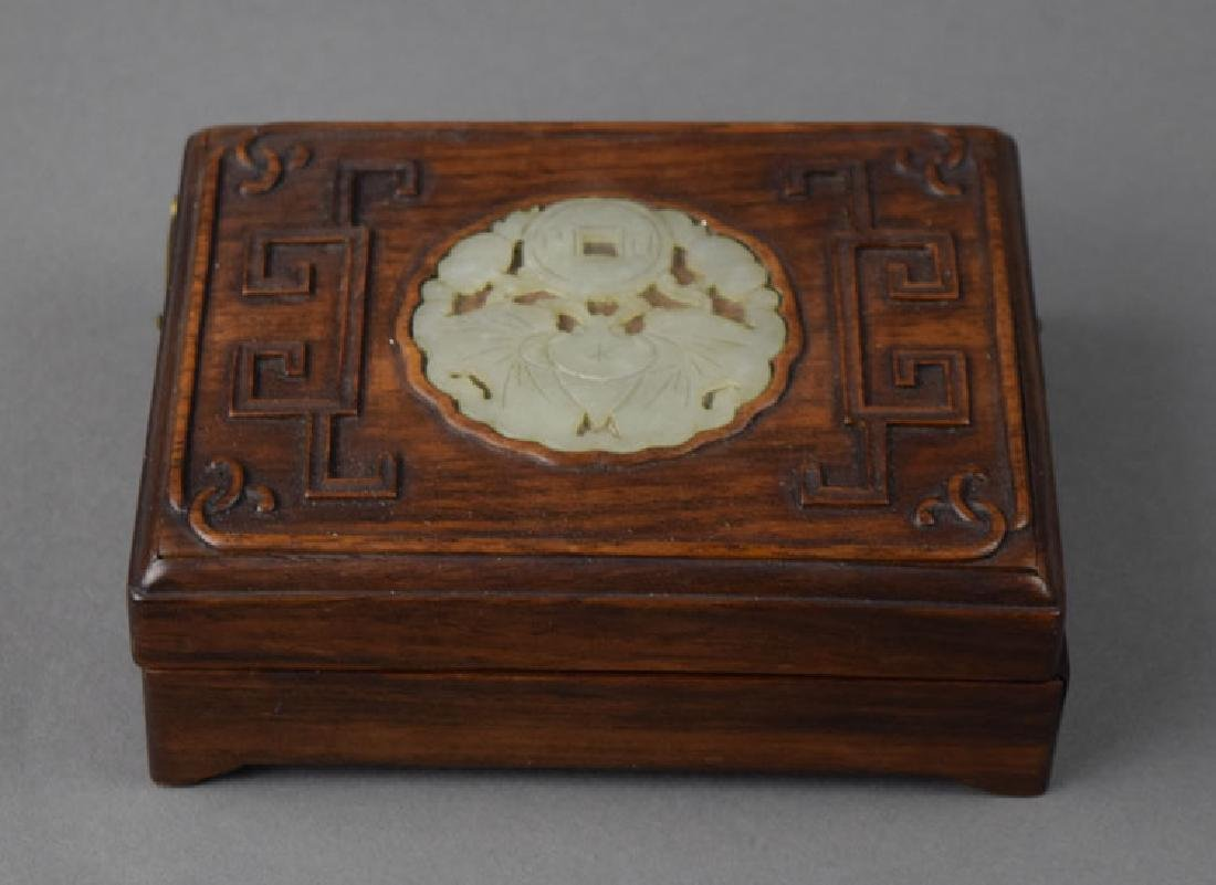 Chinese Qing jade inlaid  Huanghuali box