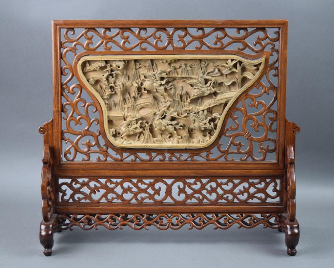 Chinese carved boxwood inlaid hardwood screen