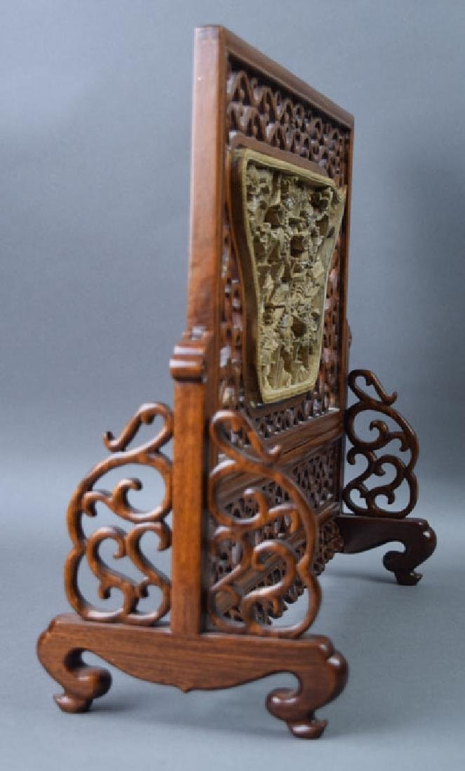 Chinese carved boxwood inlaid hardwood screen - 3