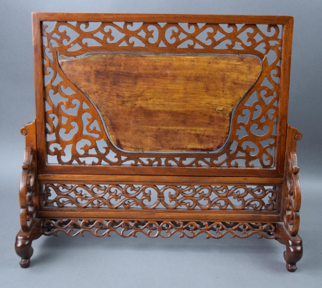Chinese carved boxwood inlaid hardwood screen - 4