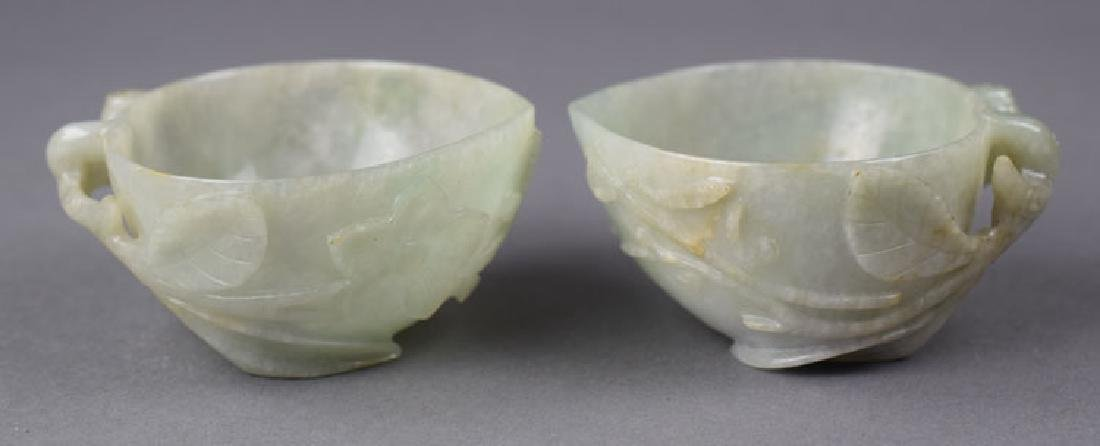 Pr. Chinese Qing carved jadeite peach shape cups