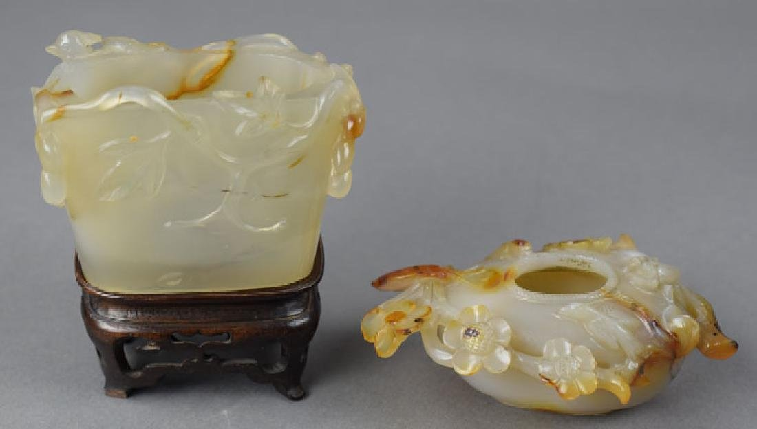 Two Chinese Qing carved agate brush washers