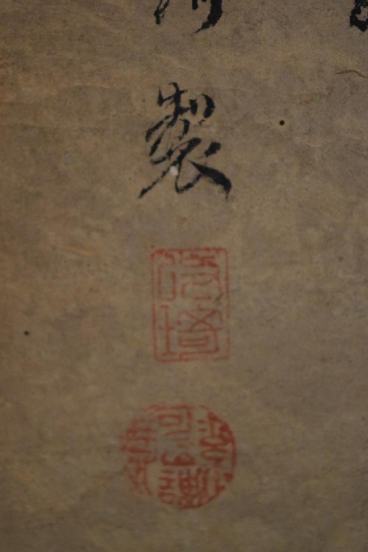 Chinese Qing watercolor painting - 4