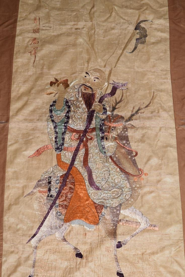 Chinese Qing Xiang school embroidery - 2