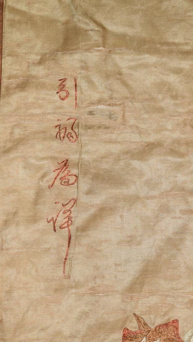 Chinese Qing Xiang school embroidery - 5