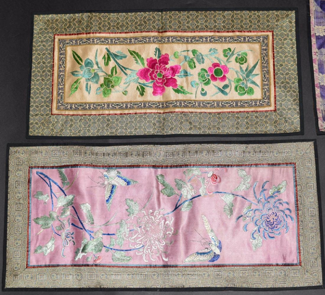 Four Chinese Qing embroidery cover - 2