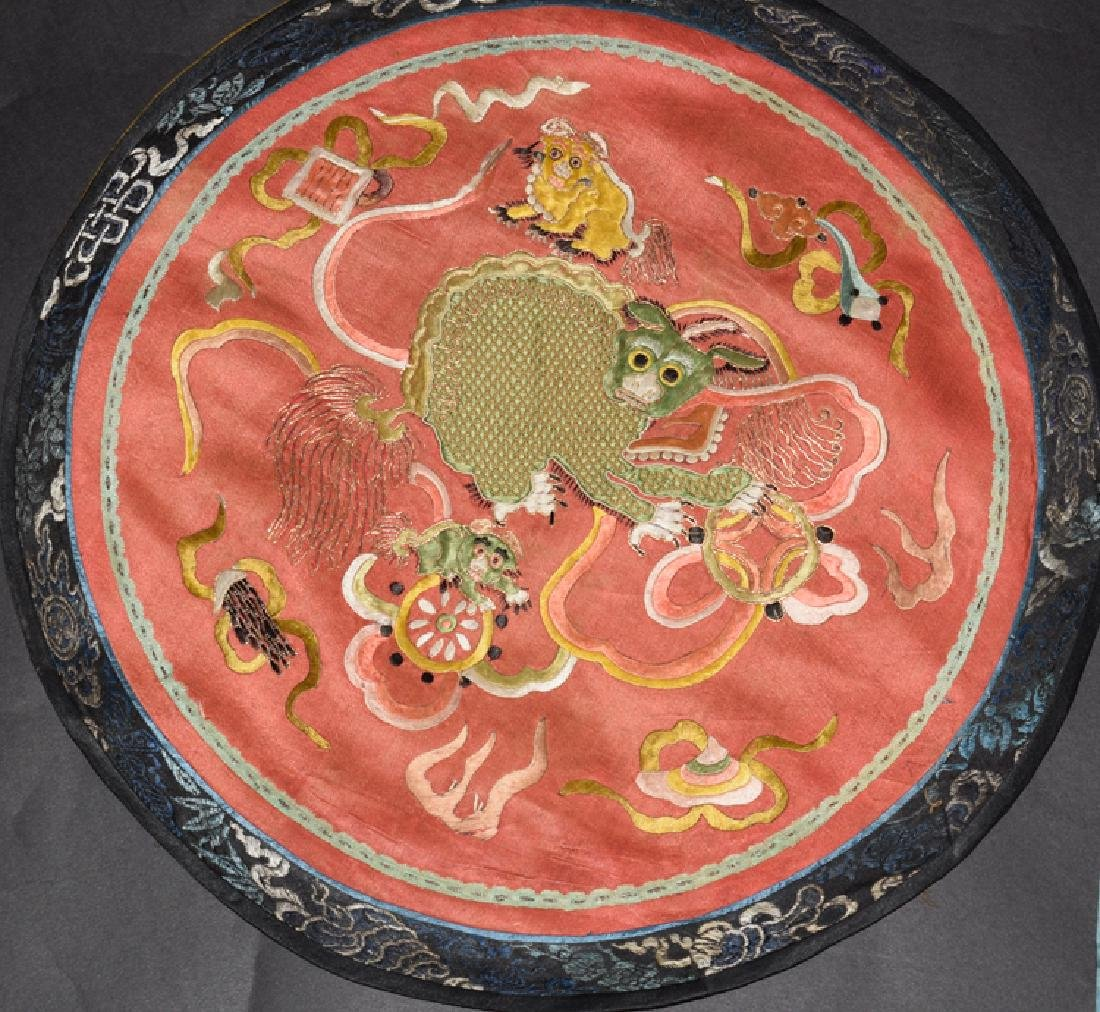 Three Chinese Qing embroidery cover - 3