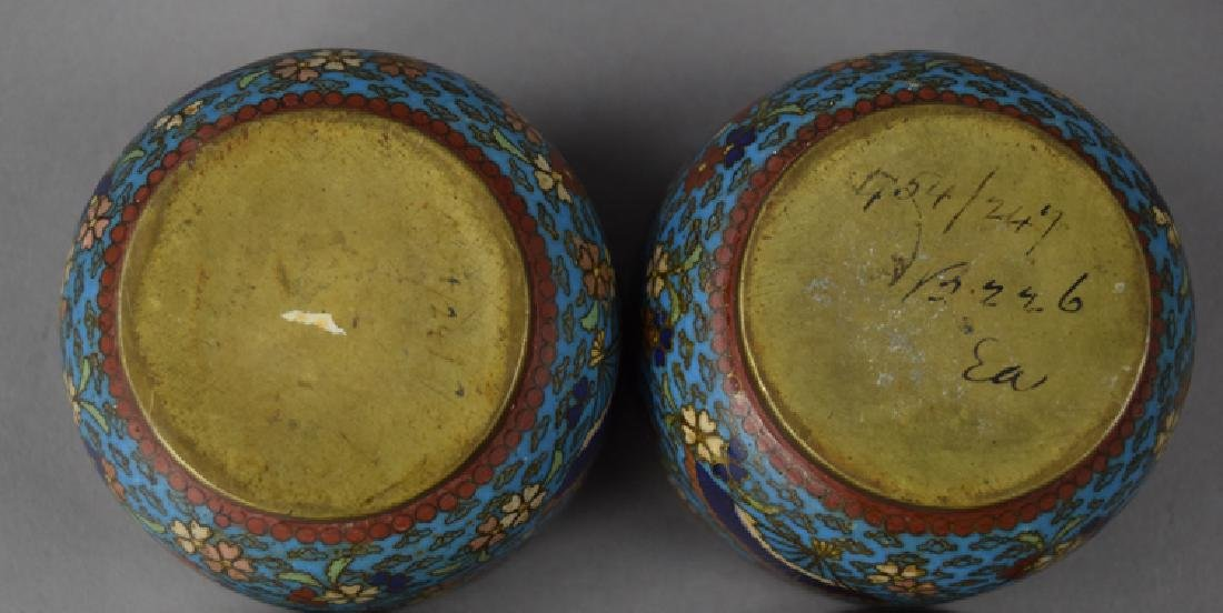 Pr. Chinese Qing cloisonne boxes - 5