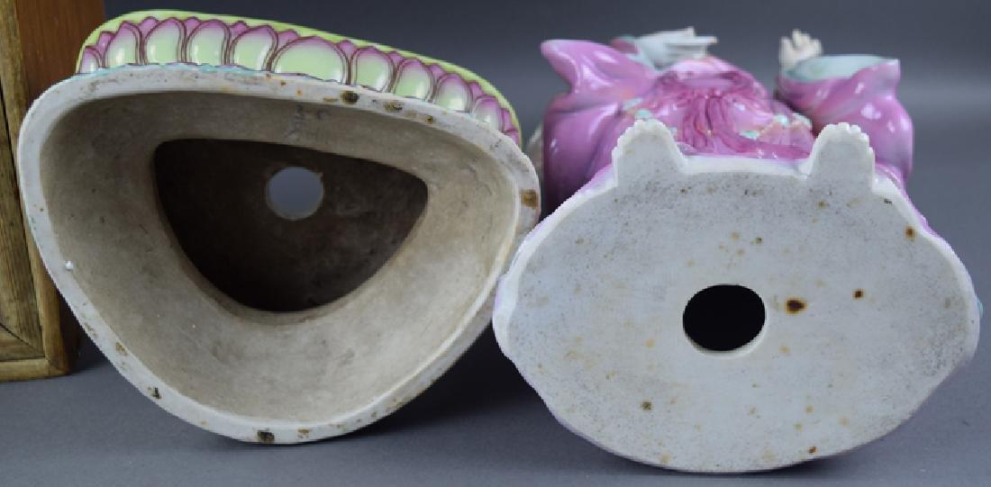Chinese Republic famille rose porcelain Vajrasattva - 6