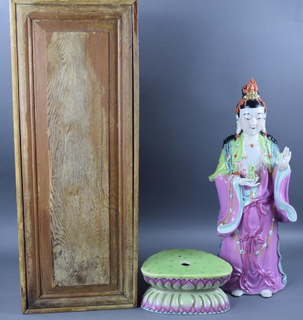 Chinese Republic famille rose porcelain Vajrasattva - 7