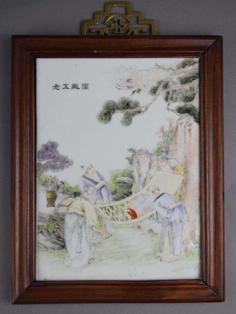 Chinese Qing famille rose porcelain plaque