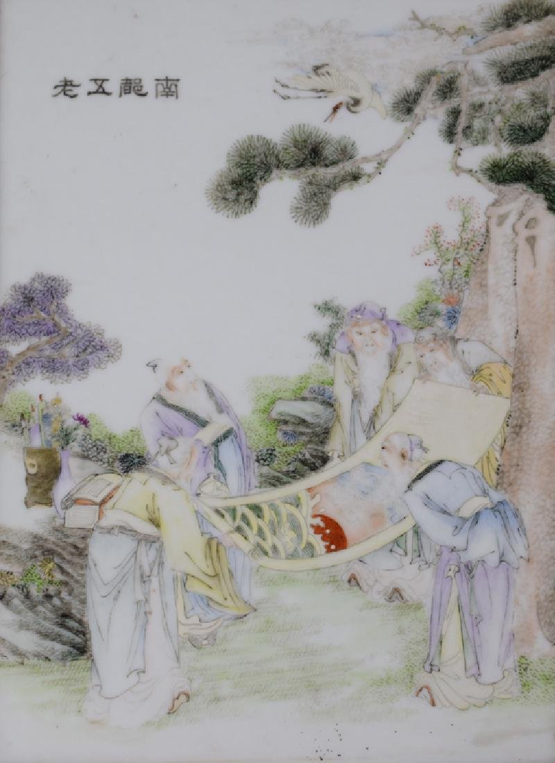 Chinese Qing famille rose porcelain plaque - 2