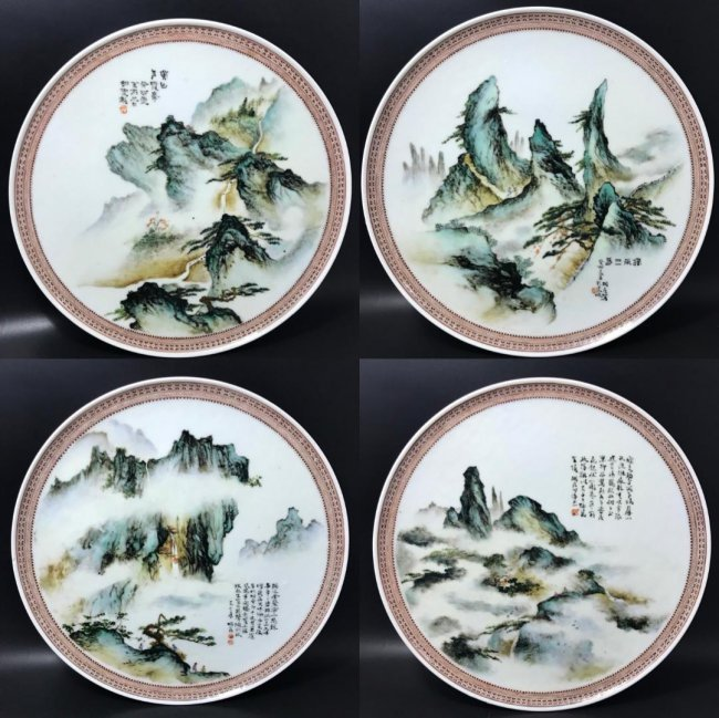 Important Set of four Chinese famille rose porcelain