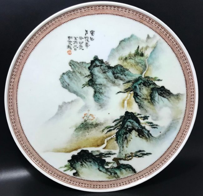 Important Set of four Chinese famille rose porcelain - 2