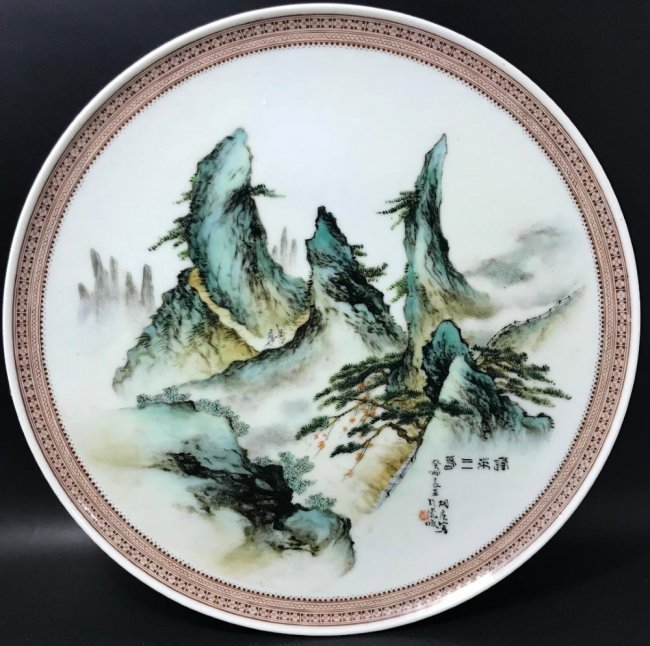 Important Set of four Chinese famille rose porcelain - 3