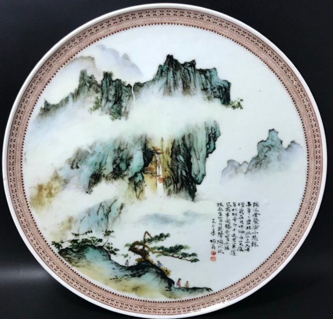 Important Set of four Chinese famille rose porcelain - 4