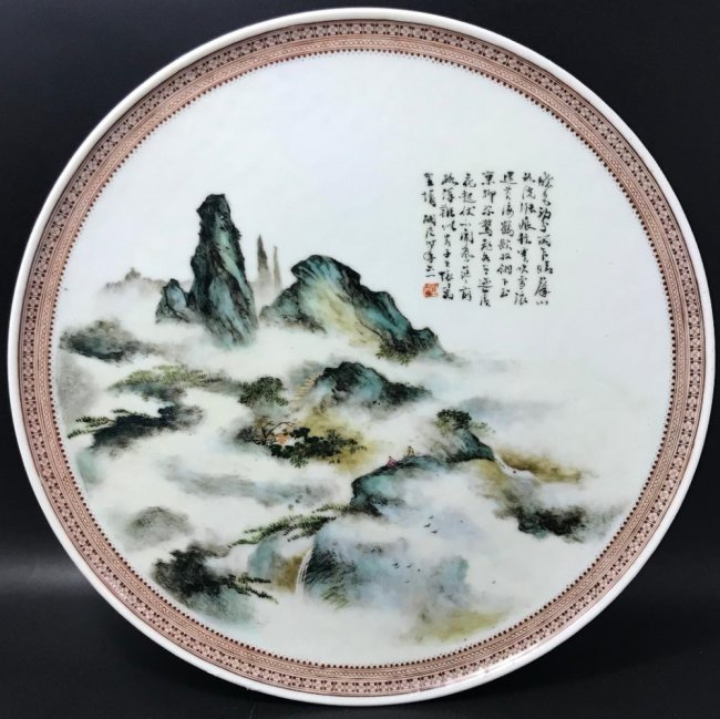 Important Set of four Chinese famille rose porcelain - 5