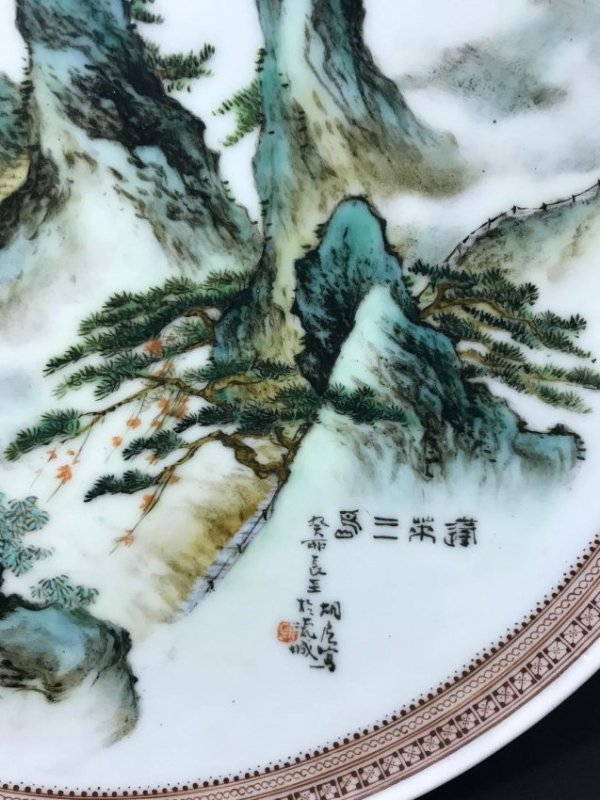 Important Set of four Chinese famille rose porcelain - 8