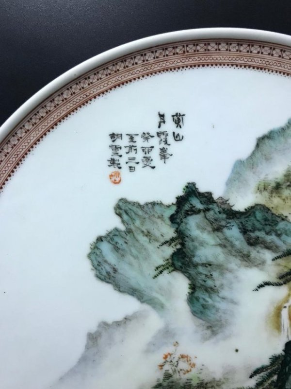 Important Set of four Chinese famille rose porcelain - 9