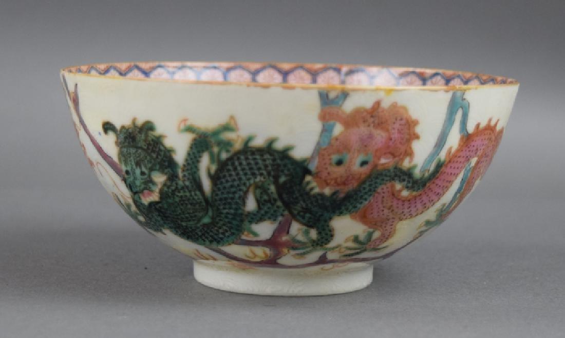 Chinese Republic famille rose eggshell porcelain bowl