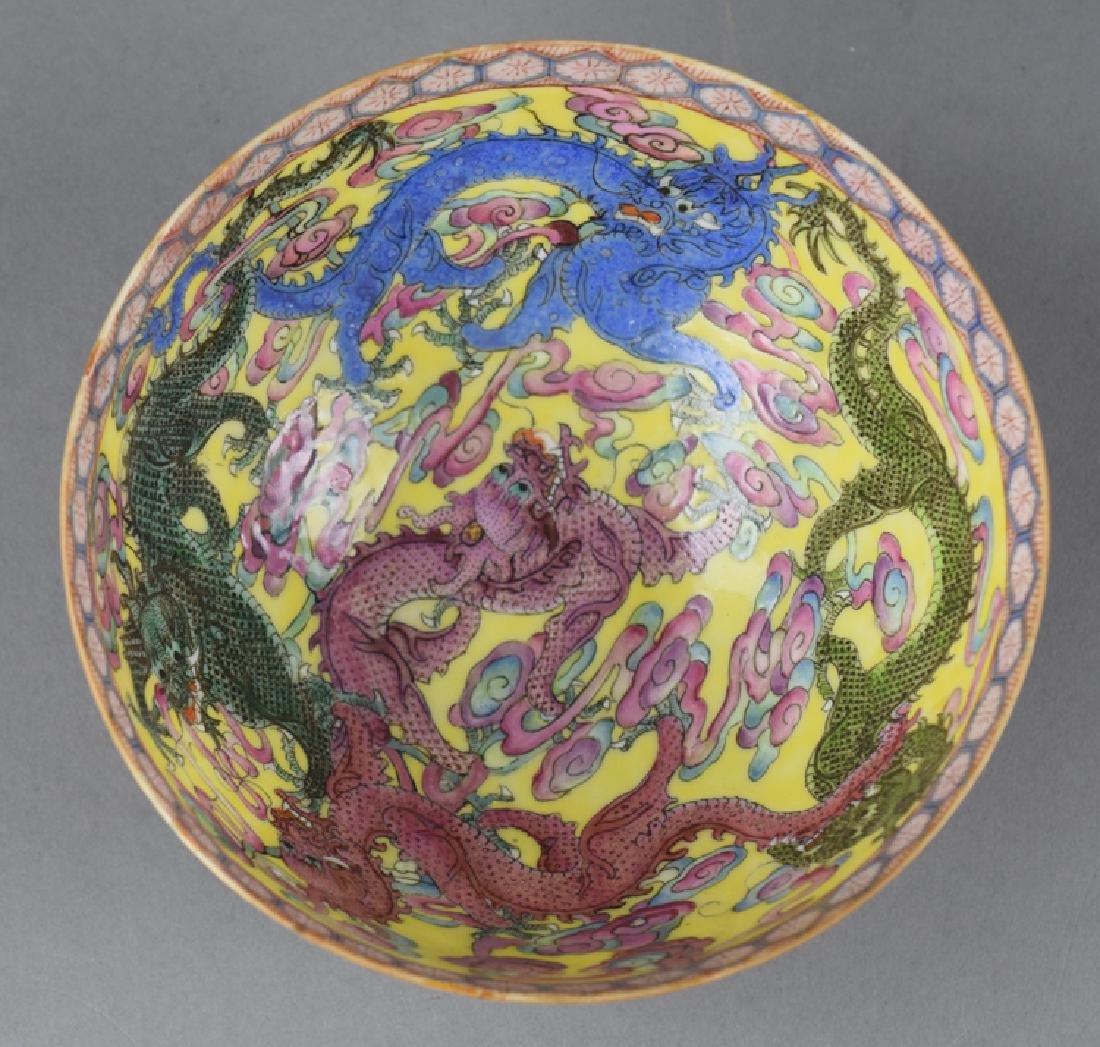 Chinese Republic famille rose eggshell porcelain bowl - 2