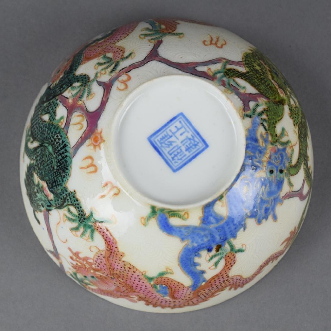 Chinese Republic famille rose eggshell porcelain bowl - 3