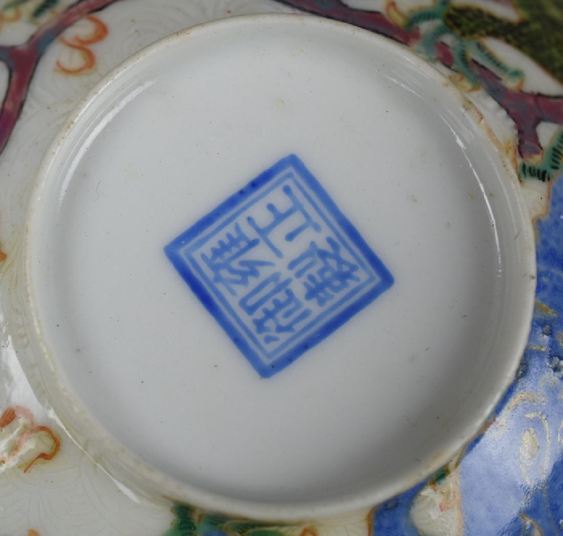 Chinese Republic famille rose eggshell porcelain bowl - 4